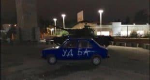 "Навијачи Партизана паркирали полицијско возило испред ""Маракане"" (фото) 2"