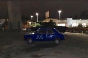 "Навијачи Партизана паркирали полицијско возило испред ""Маракане"" (фото)"