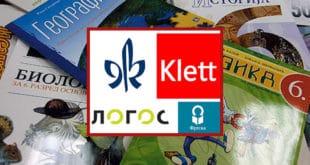 Да ли знате да једна немачка компанија контролише тржиште уџбеника у Србији? 2