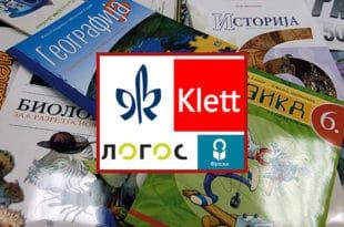 Да ли знате да једна немачка компанија контролише тржиште уџбеника у Србији?