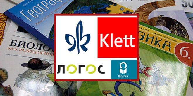 Да ли знате да једна немачка компанија контролише тржиште уџбеника у Србији? 1