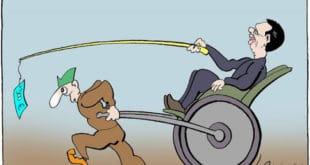 Јавном сектору још једна повишица плате
