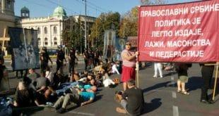 Београд: Жандармерија управо батина миран породичан свет како би ослободила трасу за геј параду (фото) 7