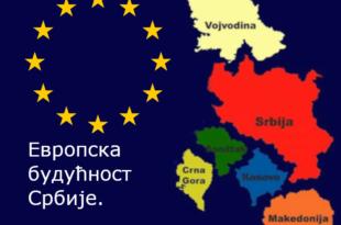 ВЕЉА ОТКРИО ПАКЛЕНИ ПЛАН Војводина улази у ЕУ а Санџак прикључују Великој Албанији (видео)