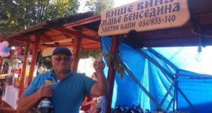Топола: Више вина, мање бенседина
