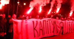 """Побуна украјинских националиста против """"формуле Штајнмајера"""" и """"аутономије Донбаса"""""""