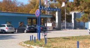 """Нова експлозија у наменској индустрији: Двојица повређена у чачанској """"Слободи"""" 2"""