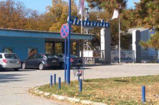 """Нова експлозија у наменској индустрији: Двојица повређена у чачанској """"Слободи"""""""