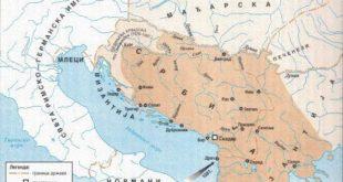 """КРИВОТВОРЕНА ИСТОРИЈА: Како је конструисан """"старогрчки"""", фалсификати Константина Порфирогенита…"""