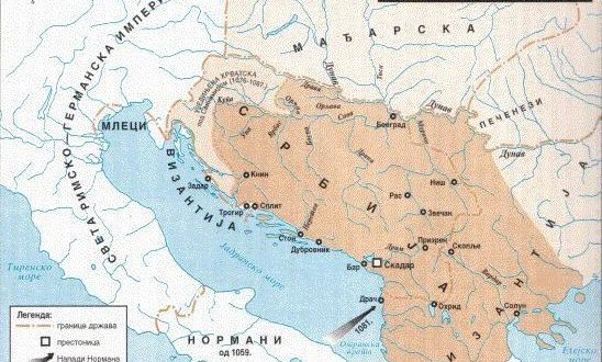 """КРИВОТВОРЕНА ИСТОРИЈА: Како је конструисан """"старогрчки"""", фалсификати Константина Порфирогенита… 1"""