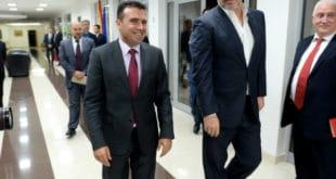 Вето Француске на приступ Албаније и Северне Македоније у ЕУ