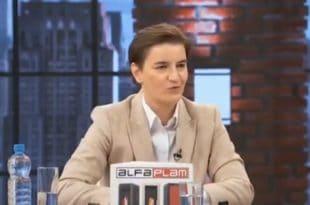 Ана Брнабић је припадник ЕНЕРГЕТСКЕ МАФИЈЕ која пљачка српски буџет кроз ЕПС и извлачи новац на Малту!
