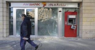 Паника и протести у Либану: Банке не раде готово недељу дана, људи остају без готовине