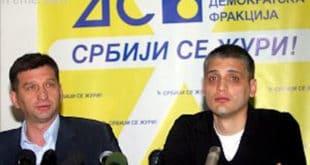 Чеда Јовановић и Ненад Милић десет дана унапред су знали да ће убити Зорана Ђинђића 2