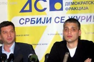 Чеда Јовановић и Ненад Милић десет дана унапред су знали да ће убити Зорана Ђинђића