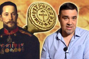 ТАЈНА СТРОЈИМИРОВОГ ПЕЧАТА – Скривена историја Срба (видео) 1