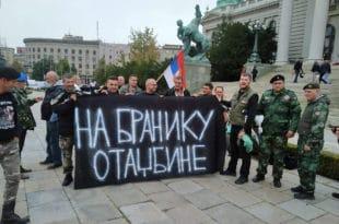 Спремни на све! Ветерани Србије одлучно протестују испред Скупштине! (видео)