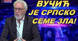 """Вилибалд Ерић: """"Вучић је српско семе зла које води народ у истребљење""""! (видео)"""