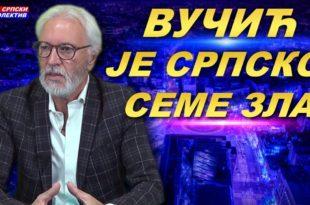 """Вилибалд Ерић: """"Вучић је српско семе зла које води народ у истребљење""""! (видео) 3"""