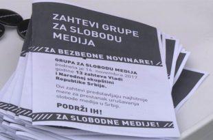 Група за слободу медија организује протест испред Владе