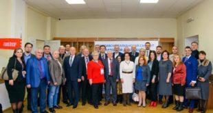 У Вороњежу одржан први Руско-балкански самит народне дипломатије