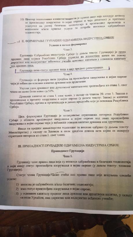 Тепић: Вучићу, иза извоза мина у Украјину стоји Милорад Пушица, члан ГО СНС