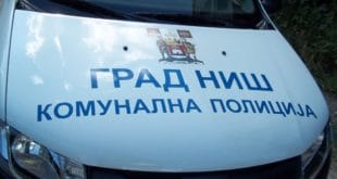 Потписи Нишлија за укидање комуналне милиције