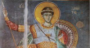 Данас славимо Светог великомученика Димитрија