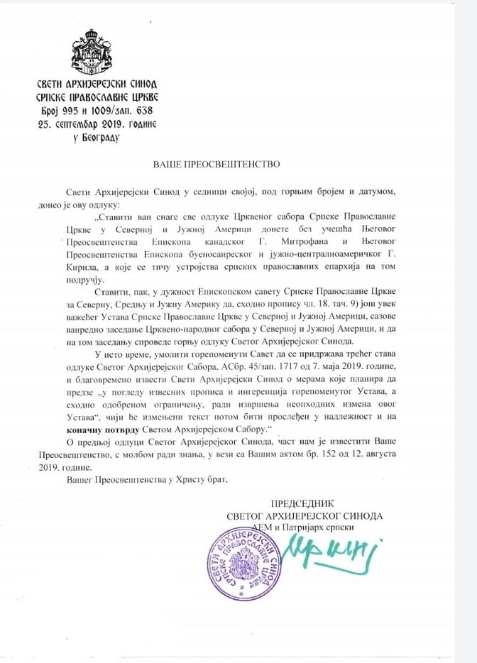 Синод СПЦ поништио Иринејев, Максимов и Лонгинов расколнички устав