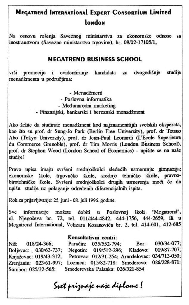 """Министар Стефановић студирао """"на факултету без професора"""" на коме је КУПИО диплому (фото, видео)"""