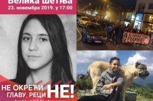 Подржите протест против наркоманије који је заказан у Аранђеловцу у суботу 23. новембра у 17 часова
