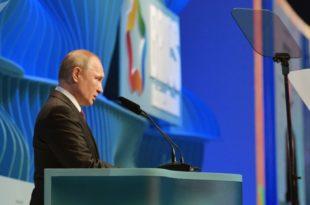 Владимир Путин након самита БРИКС у Бразилу: Боливија је на прагу хаоса, ситуација подсећа на Либију