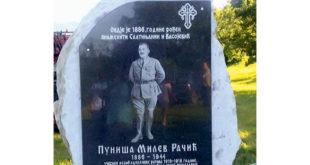 """У Црној Гори ИЗРОДИ уклонили споменик Пуниши Рачићу, а оставили онај посвећен """"хероју Албанаца"""""""