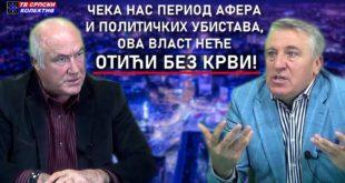 """Генерал Стојановић и Љубиша Митић: """"Ова држава је отета од народа, ближи нам се опасан период"""" (видео)"""
