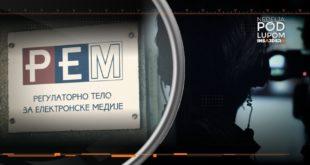 Kада РЕМ не ради свој посао: Телевизије као пропагандна машинерија, народ без информација (видео)