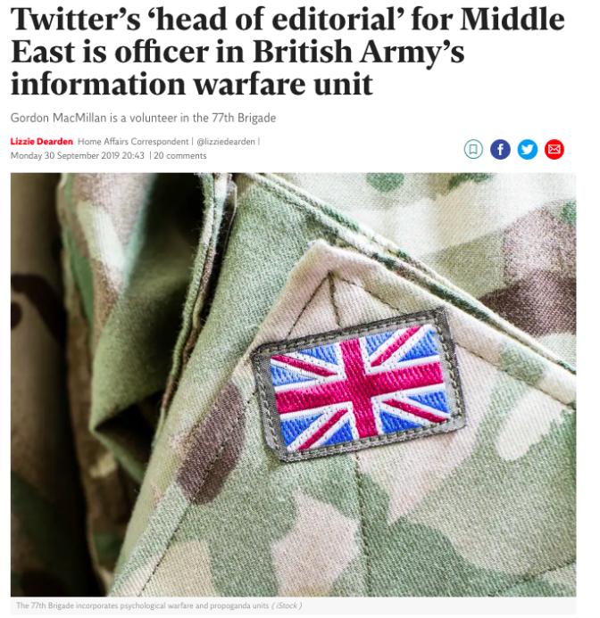 """Индипендент: """"Шеф уредништва"""" Твитера за Блиски исток и Африку – британски официр за информационо ратовање"""