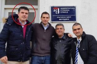 ПРОРАДИЛА МЕТЛА? Високи функционер ДСС-а Урош Јанковић осуђен на две године затвора због преваре!