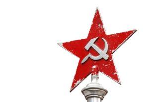 СНП НАШИ – Тражимо забрану комунистичких симбола и обележја!
