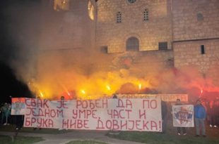 Широм српске Црне Горе и Херцеговине и вечерас блокаде путева и протести (фото)
