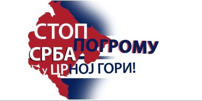 Коалиција за надзор јавних финансија: Прекинути дипломатске односе са Црном Гором!