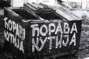 Миливојевић: Најава смањења цензуса ради стварања квазидемократије у Србији