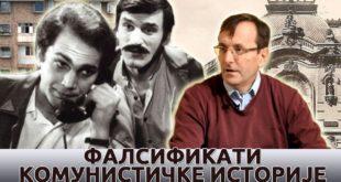 Милослав Самарџић - Фалсификати комунистичке историје (видео)