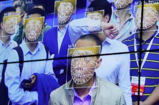 Колико ће биометријских камера надзирати и шпијунирати Београђане?