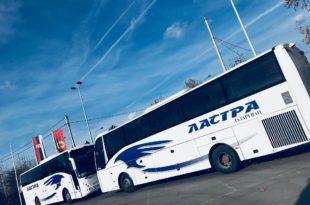 Kолико је СНС зарадила од превоза миграната од Прешева до Суботице преко фирме ЛАСТРА?