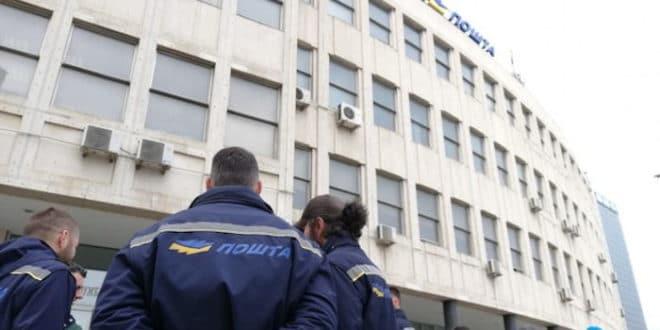 Поштари и Владa Србије постигли договор о прекиду обуставе рада, део радника незадовољан