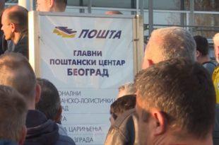 """ПОЧЕЛЕ СУСПЕНЗИЈЕ Запослени """"Поште"""" који су наставили штрајк - кажњени (фото)"""