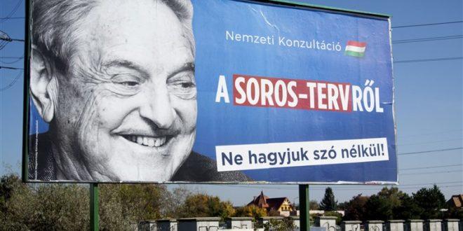 """ЕУ (Сорош) кроз """"пакт слободних градова"""" директно финансира опозицију у Мађарској, Пољској, Чешкој и Словачкој"""