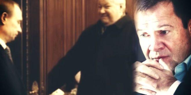 Валентин Јумашев – Јељцинов зет који је од апаратчика KГБ направио ПРЕДСЕДНИKА РУСИЈЕ