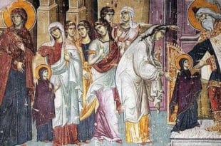 Свети Јустин Нови (Ћелијски): Беседа друга на Ваведење Свете Дјеве Марије