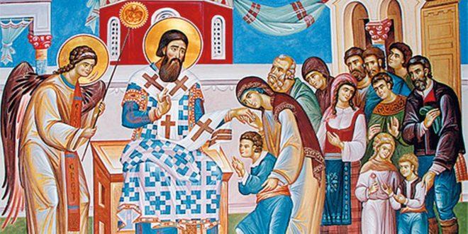 Завештање Светог Саве